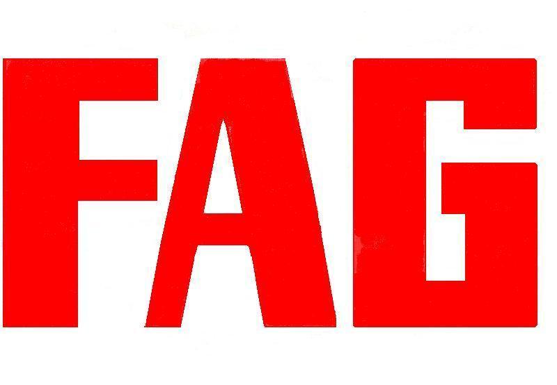 FAG轴承|角接触球轴承